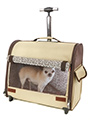 Beige Travel Carrier